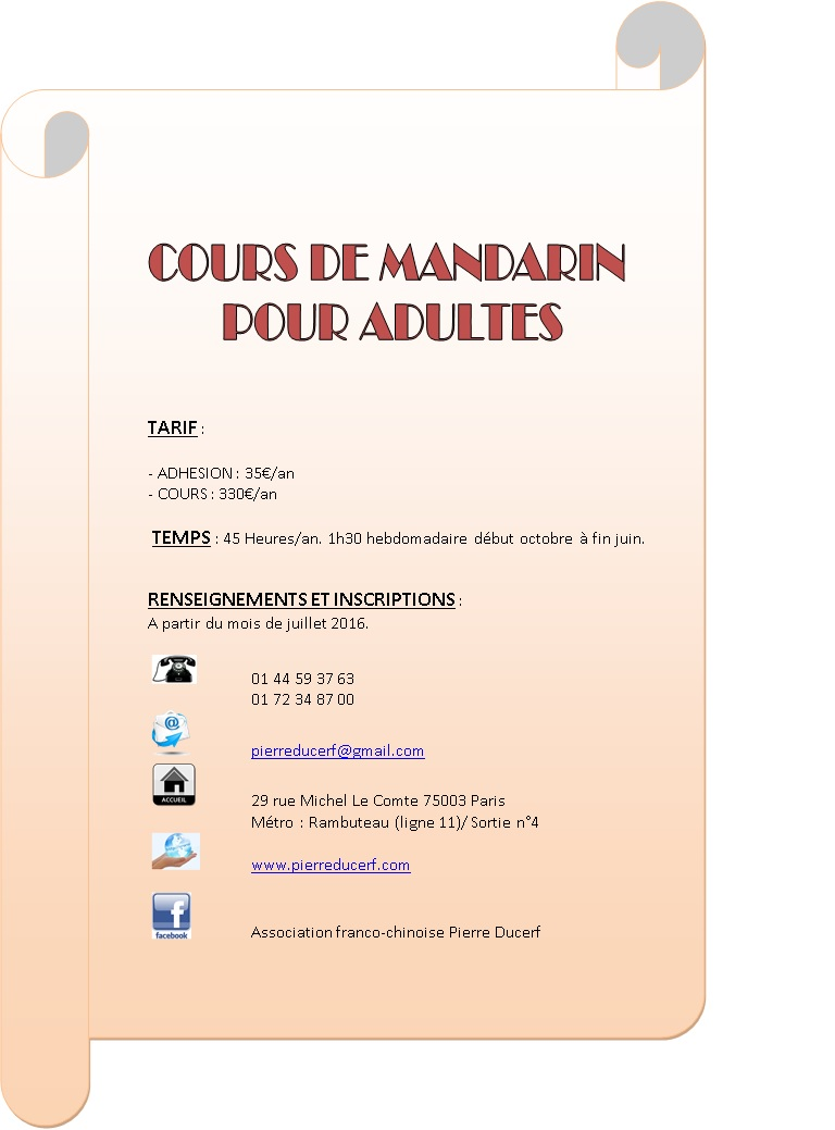 Cours Chinois pour Adlutes
